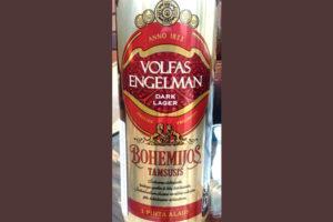 Отзыв о пиве Volfas engelman bohemijos tamsusis dark lager