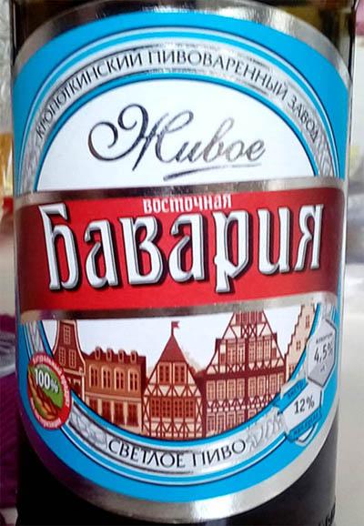 Отзыв о пиве Восточная Бавария живое