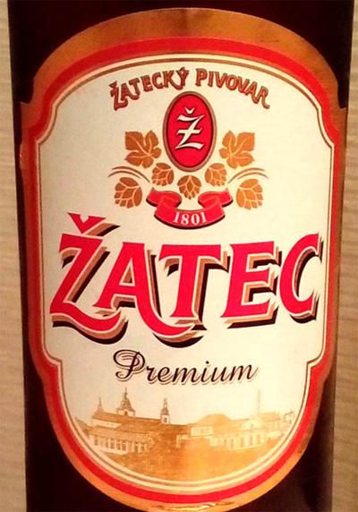 Отзыв о пиве Zatec premium