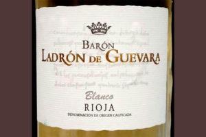 Отзыв о вине Baron Ladron de Guevara blanco 2015