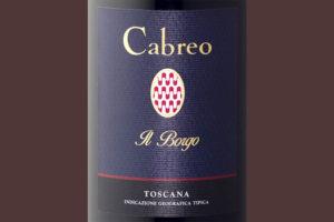 Отзыв о вине Cabreo il Borgo 2013