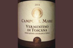 Отзыв о вине Campo al Mare Vermentino di Toscana 2014