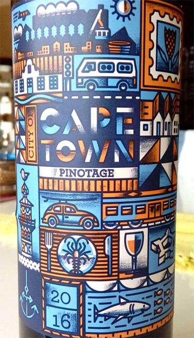 Отзыв о вине Cape Town pinotage 2016