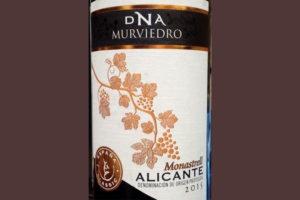 Отзыв о вине DNA Murvedro monastrell 2015