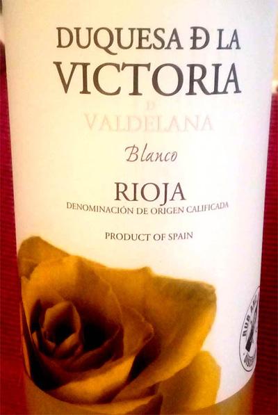 Отзыв о вине Duquesa de la Victoria blanco 2015