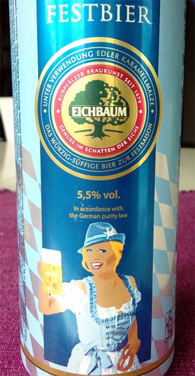 Отзыв о пиве Festbier Eichbaum
