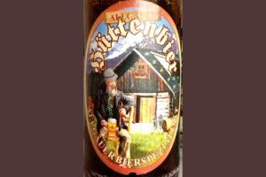 Отзыв о пиве Huttenbier allgauer