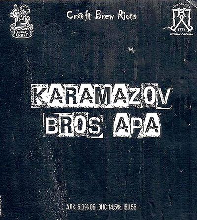 Отзыв о пиве Karamazov Bros. APA
