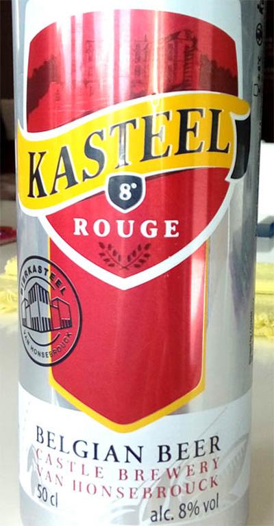 Отзыв о пиве Kasteel rouge