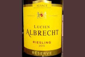 Отзыв о вине Lucien Albrecht risling reserve 2015