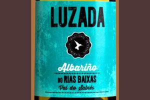 Отзыв о вине Lusada Albarino 2013