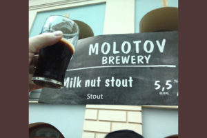 Отзыв о пиве Milk nut stout крафт