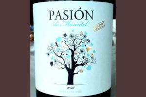 Отзыв о вине Pasion de Moscatel seco 2016