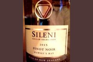 Отзыв о вине Pinot Noir Sileni cellar celection 2015