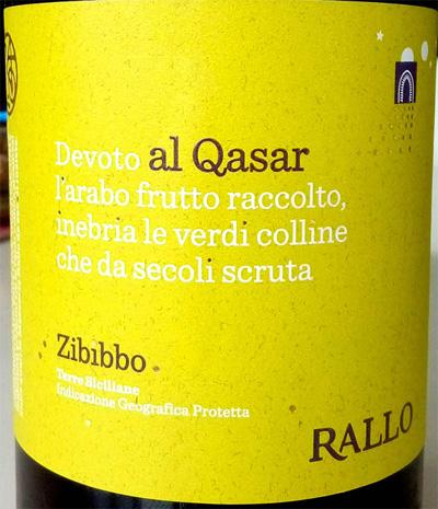 Отзыв о вине Rallo al Qasar zibibbo 2013