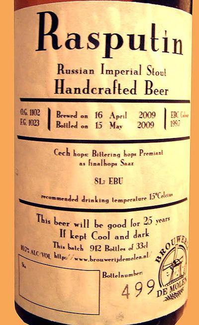 Отзыв о пиве Rasputin russian imperial stout