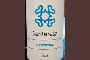 Отзыв о вине Santeresa vermentino 2015