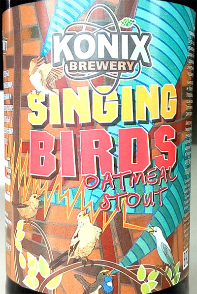 Отзыв о пиве Singing Birds outmeal stout