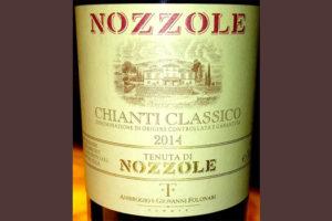 Отзыв о вине Tenuta di Nozzole Chianti Classico 2014