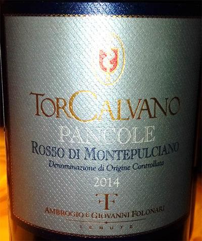 Отзыв о вине Torcalvano Pancole Rosso di Montepulciano 2014