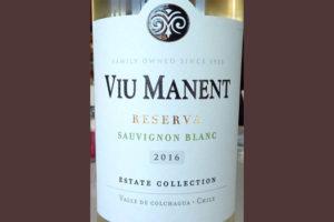 Отзыв о вине Viu Manent sauvignon blanc reserva astate collection 2016