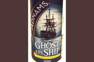 Отзыв о пиве Adnams Ghost Ship