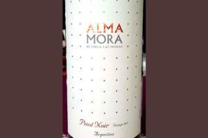 Отзыв о вине Alma Mora Pinot Noir 2015