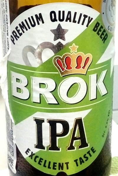 Отзыв о пиве Brok IPA