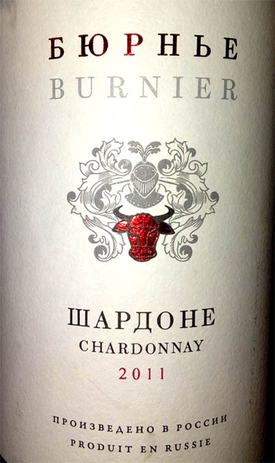 Отзыв о вине Burnier (Бюрнье) Chardonnay (Шардоне) 2011