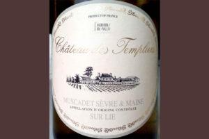 Отзыв о вине Chateau des Templiers muscadet sevre & maine 2014