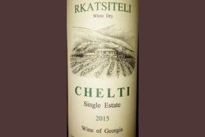 Отзыв о вине Chelti rkatsiteli single estate 2015