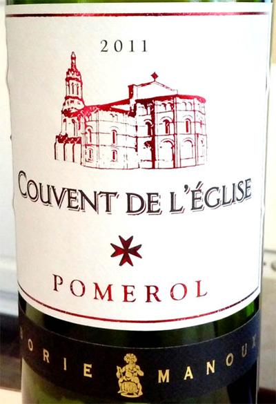 Отзыв о вине Couvent de L'Eglise 2011