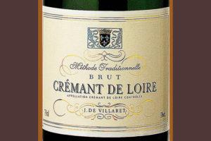 Отзыв об игристом вине Cremant de Loire Brut J. de Villaret
