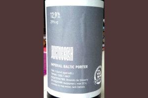 Отзыв о пиве Достоевский imperial baltic porter