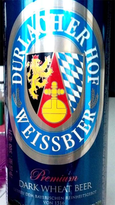 Отзыв о пиве Durlacher hof weissbier dunkel