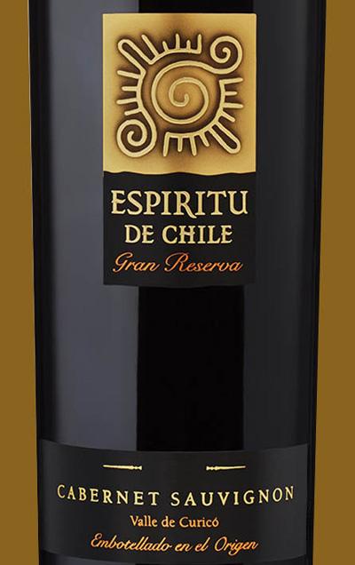 Отзыв о вине Espritu de Chile Cabernet sauvignon gran reserva 2014
