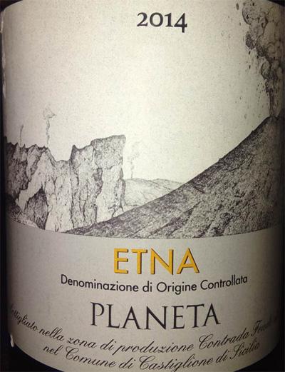 Отзыв о вине Etna Planeta bianco 2014