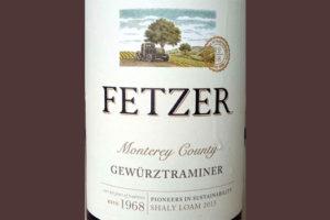 Отзыв о вине Fetzer gewurztraminer 2015