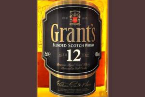 Отзыв о виски Grant's 12 y.o. 0,75 л