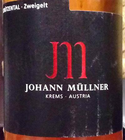 Отзыв о вине Johann Muller Schutzental zweigelt 2014