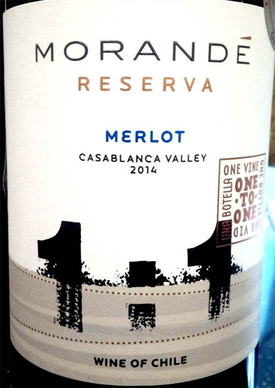 Отзыв о вине One to One (1:1) Morande merlot reserva 2014