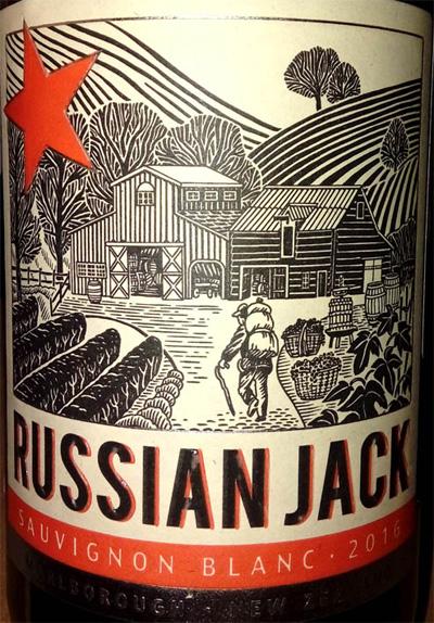 Отзыв о вине Russian Jack Sauvignon Blanc 2016