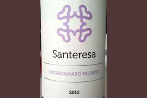 Отзыв о вине Santeresa Negroamaro rosato 2015
