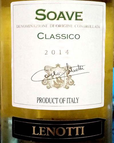 Отзыв о вине Soave classico Lenotti 2014