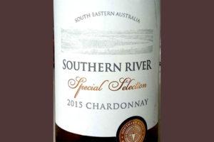 Отзыв о вине Southern River chardonnay special celection 2015