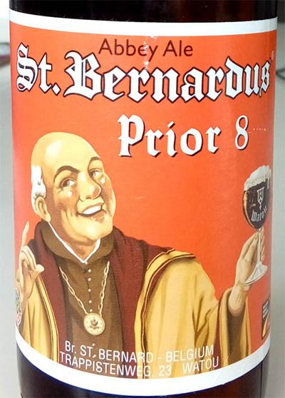 Отзыв о пиве St. Bernardus Prior 8
