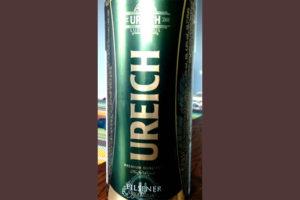 Отзыв о пиве Ureich pilsener premium