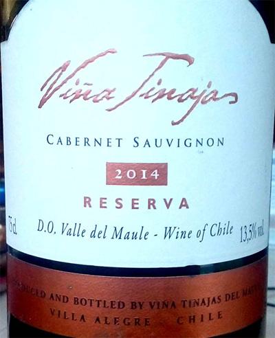 Отзыв о вине Vina Tinaja cabernet sauvignon reserva 2014