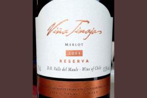 Отзыв о вине Vina Tinajas merlot reserva 2014