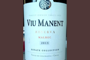 Отзыв о вине Viu Manent malbec reserva 2015